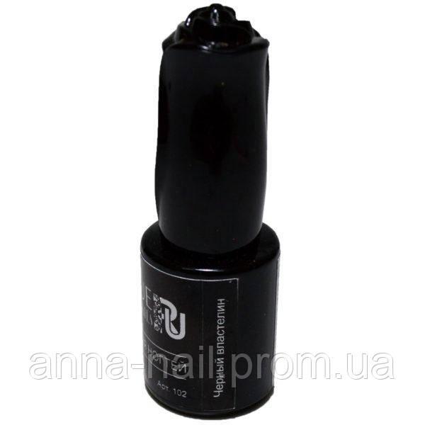 Гель лак Чёрный властелин коллекция Классика Vogue Nails 10 мл