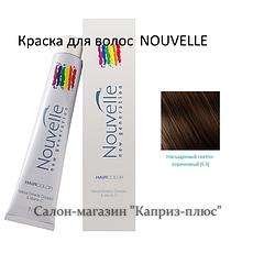 Краска для волос  NOUVELE 5.0