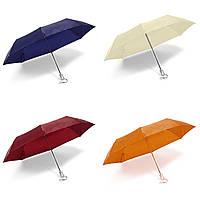 Зонт складной под нанесение логотипа, опт от 10 шт (розница, автоматический, складной)