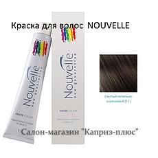 Краска для волос  NOUVELE 5.1