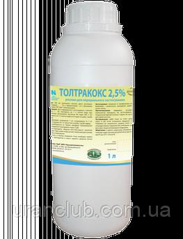Толтракокс 2,5% 1л(толтразурил, аналог байкоса),УЗВППостач,Украина