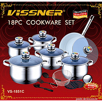 Набор посуды Vissner VS 1851 С (18 предметов)