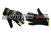 Перчатки FOX BOMBER (mod:FX-5, size:M, черно-зеленые)