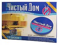 Самое эффективное  средство от тараканов Чистый дом