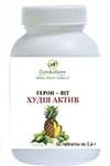 Герон-вит худия актив эффективное средство по борьбе с лишним весом (Danikafarm) 90таб.
