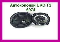 Автомобильные колонки UKC TS-6974 2шт