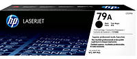 Заправка картриджа HP 79A (CF279A) для принтера LaserJet Pro M12a, M12w, M26A, M26nw