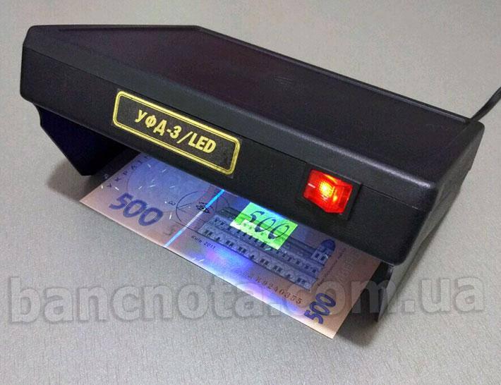 Светодиодный детектор валют купить в Киеве
