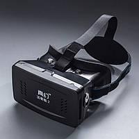 Очки виртуальной реальности Ritech II 3D VR BOX