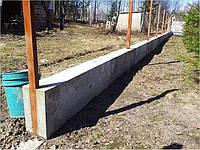 Фундаменти під паркани
