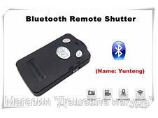 Монопод для селфи со съемным пультом Bluetooth Yunteng YT-1288, фото 3