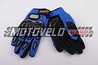Перчатки PRO-BIKER (mod:RQ-01, size:XL, синие)