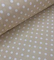 Хлопковая ткань польская горох белый на бежевом 10 мм
