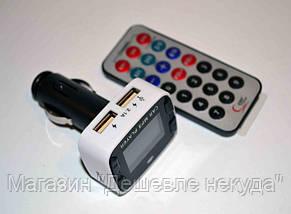 FM- модулятор YC-955A + AUX, фото 2