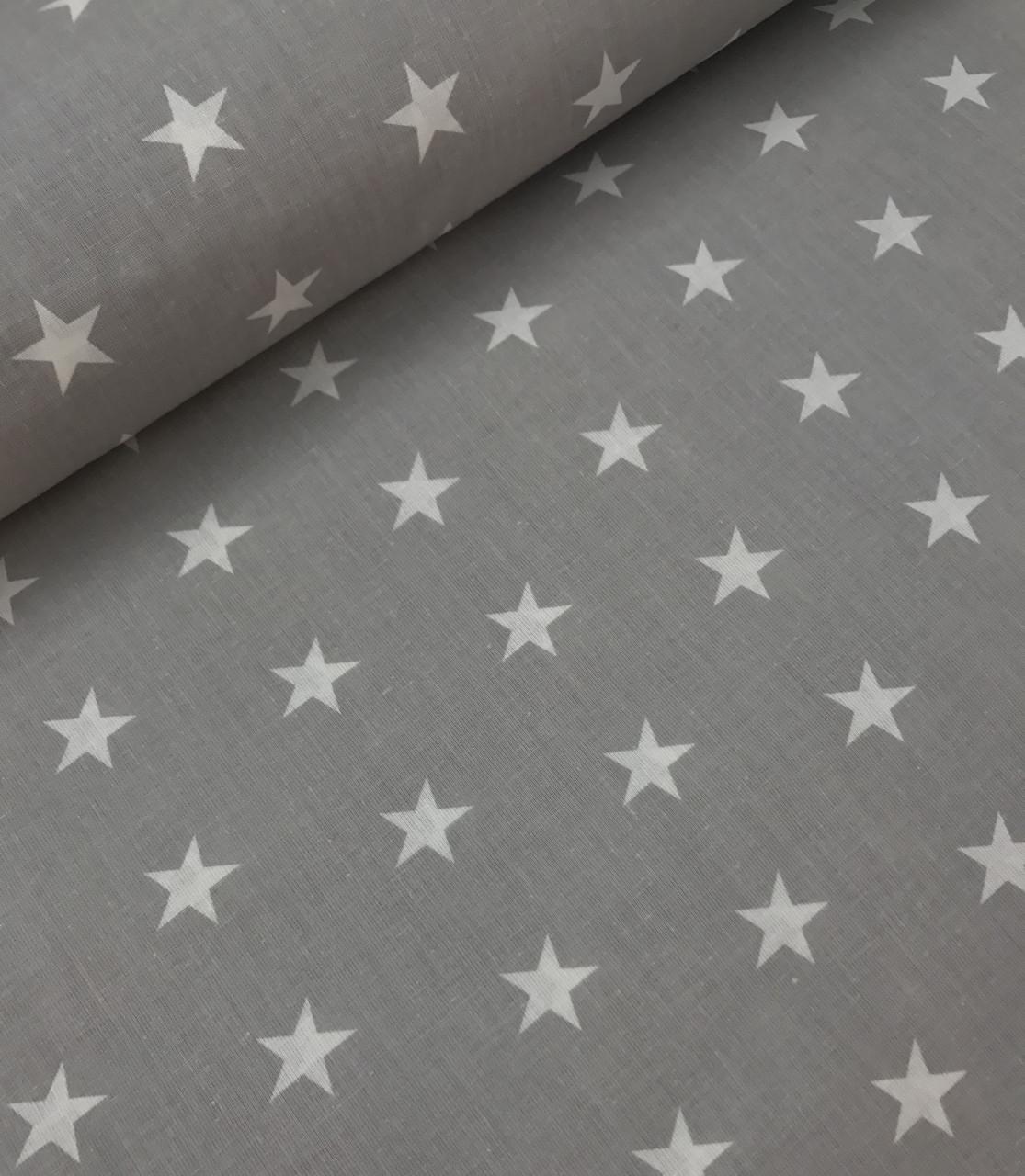Ткань хлопковая белые звезды на сером редкие