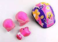 """Защита+шлем Pink 3 """"Flowers"""""""