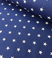 Хлопковая ткань белые звезды на синем редкие