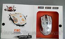 Мышка комп. проводная игровая Z3, фото 2