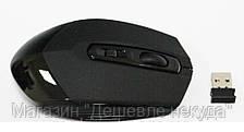 Мышка беспроводная MA-MTW45 + USB радио (цвета в ассортименте), компьютерная радио мышь, фото 2