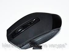 Мышка беспроводная MA-MTW45 + USB радио (цвета в ассортименте), компьютерная радио мышь, фото 3