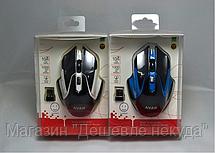 Мышь компьютерная AVAN беспроводная + радио USB (цвета в ассортименте), фото 3