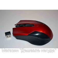 Мышка компьютерная беспроводная радио CK MIX (цвета в ассортименте), фото 3