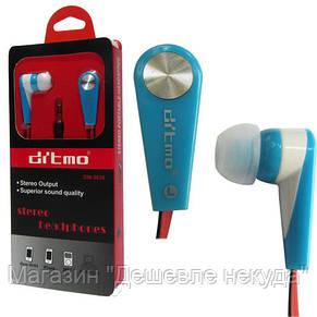 Наушники HP-DM 5630, фото 2