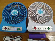 Вентилятор USB на Аккумуляторе 18650 портативный настольный mini Fan  Акция !!!