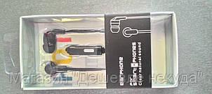 Наушники вакуумные MC-30 с микрофоном, фото 2
