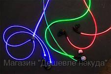 Светящиеся наушники, фото 2