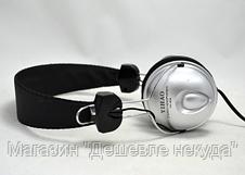 Наушники проводные YH-604 (в блистере), фото 2