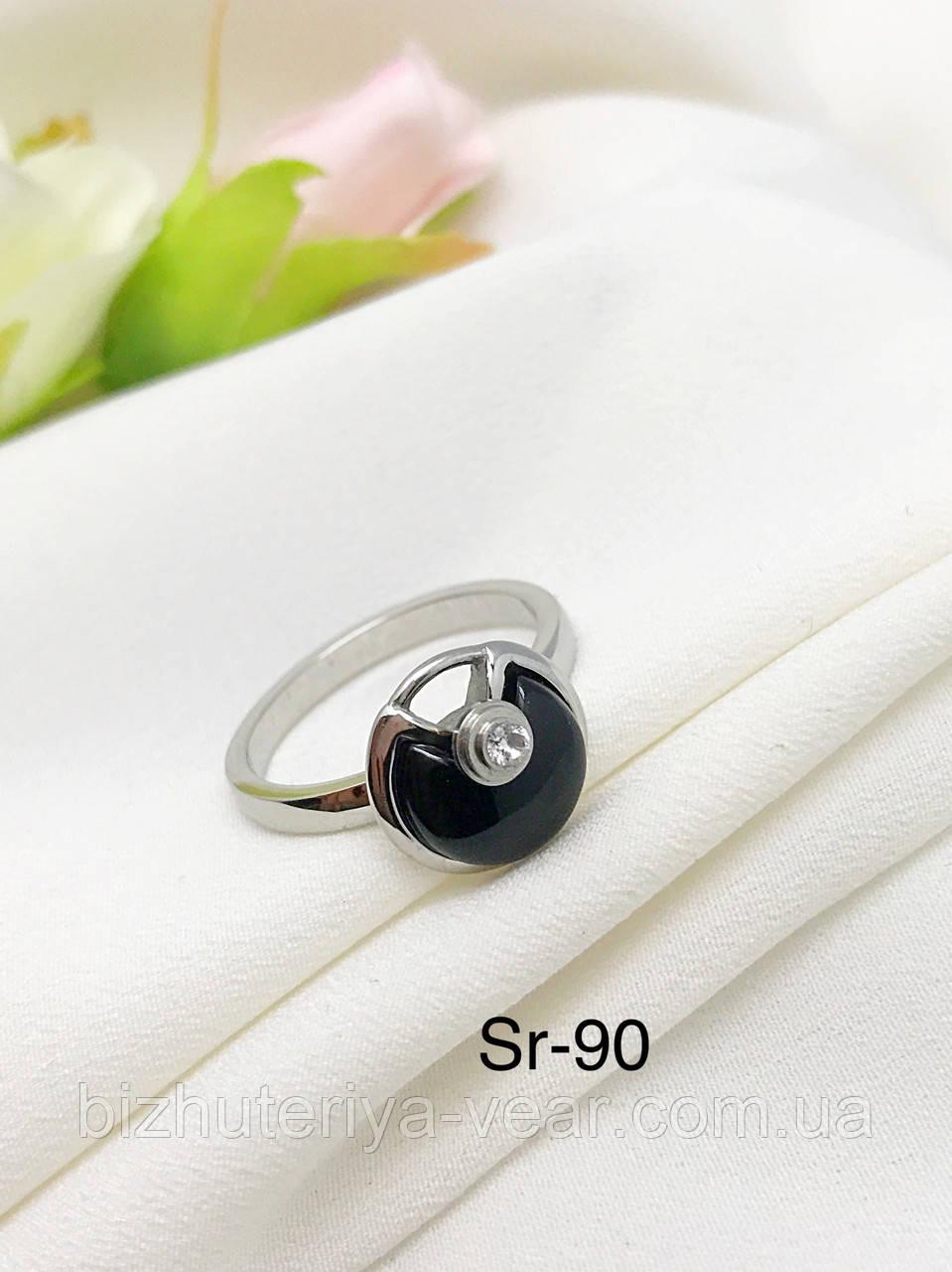 Кольцо Sr-90(6,7,8)