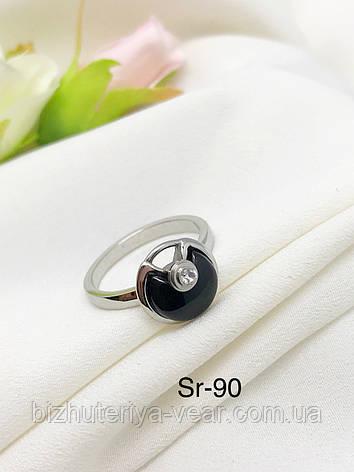 Кольцо Sr-90(6,7,8), фото 2