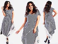 """Летнее асимметричное платье в полоску """"Анна"""" с коротким рукавом (большие размеры)"""