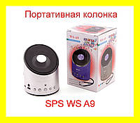 Портативная колонка SPS WS A9