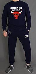 Мужской спортивный костюм Chicago Bulls синего цвета