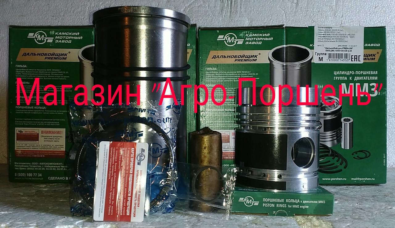 Поршневая группа МТЗ - agro-sfera.com