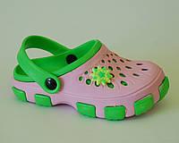 Детские кроксы, Jose Amorales green-pink. star, 28-35