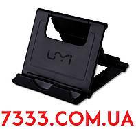 Универсальная компактная фирменная подставка UMIDIGI, для планшетов и смартфонов 8 см