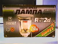 Лампа газовая (250 Вт) туристическая для таганка