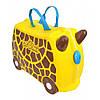 Детский дорожный чемоданчик Trunki Жираф Gerry TRU-0265