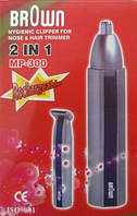 Триммер MP 300