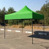 Шатер раздвижной (трансформер) 3х3м зеленого цвета