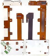 Шлейф Nokia 7100sn/ 7610a with keypad module high copy