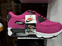 Красивые женские кроссовки Nike AirMax  +цвета