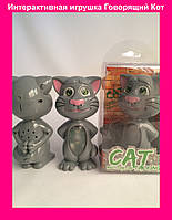 Интерактивная игрушка Говорящий Кот с подсветкой и функцией звукозаписи Cat Talking Multi-function