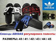 """Сланцы мужские Adidas Velcro® Slide (шлепанцы, шлепки Адидас). Регулируются по полноте. Застежка """"Велкро""""."""