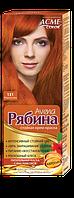 Рябина Avena - 131 Медный шик