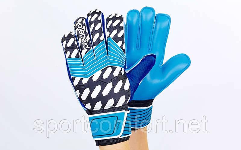 Вратарские перчатки Predator 7-ка,8-ка, 9-ка