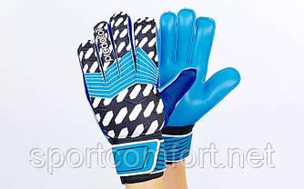 Воротарські рукавички Predator 7-ка,8-ка, 9-ка